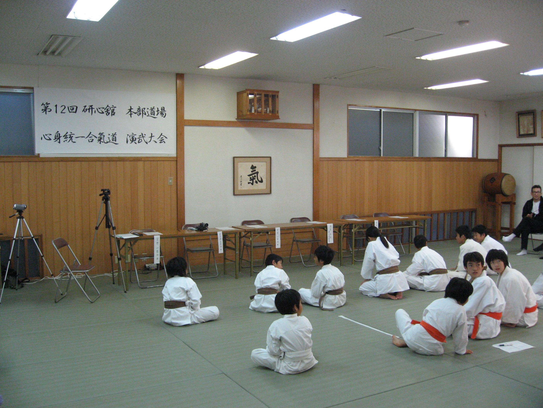 2006 10-9 研心館 演武会 1 002